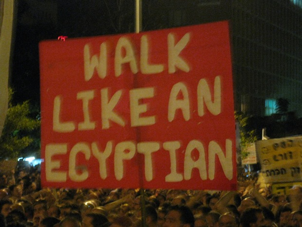 walk_egyptian